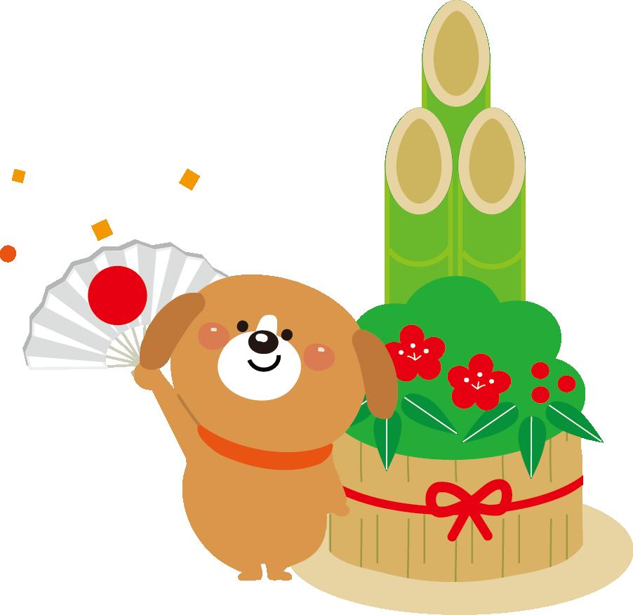 年賀状2018イラスト無料(いぬ・犬のイラスト)犬くんと門松・富士山