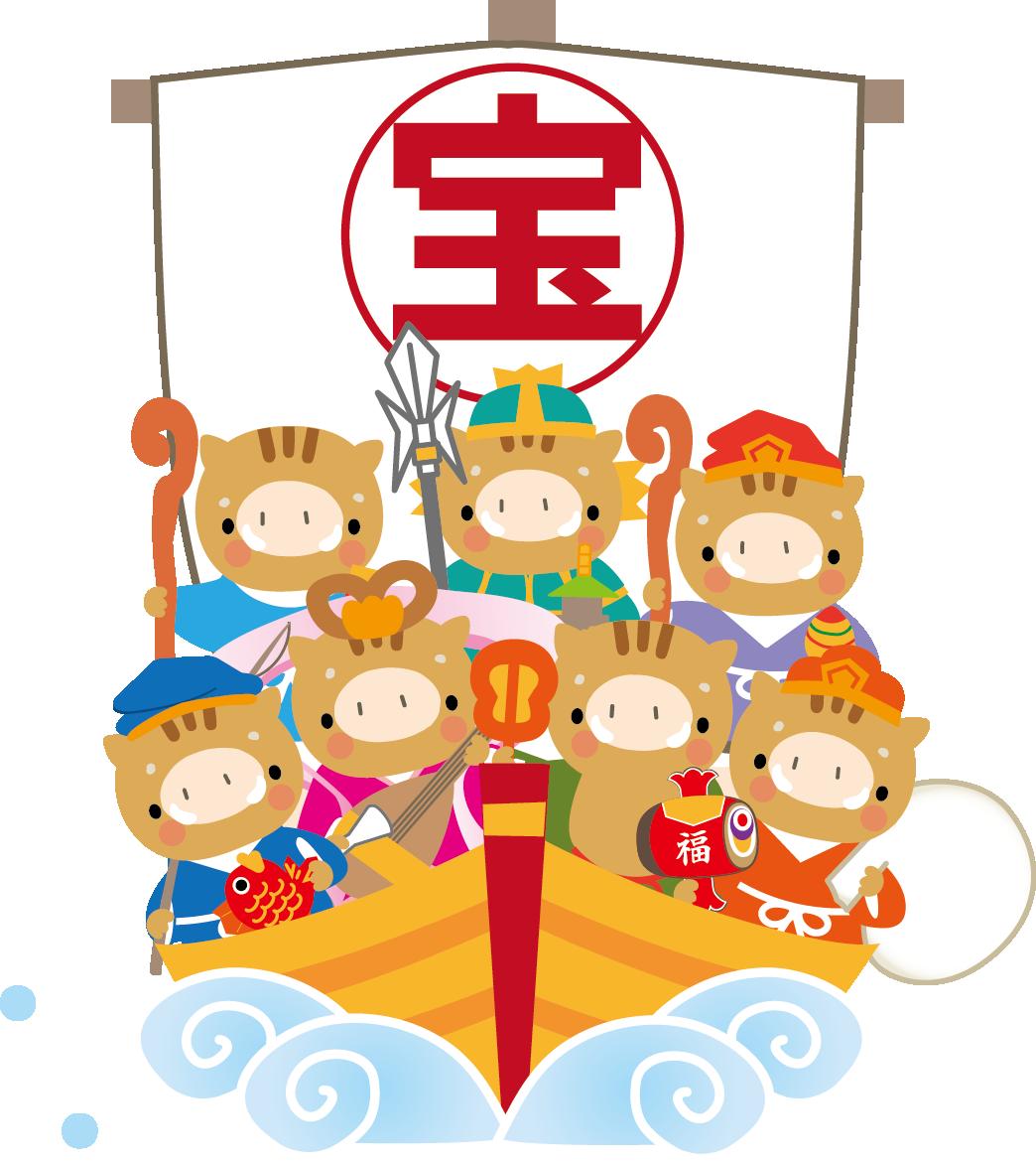 年賀状2019無料イラスト・猪の宝船と七福神